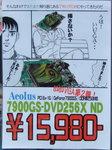 20070811DSCF0224.JPG